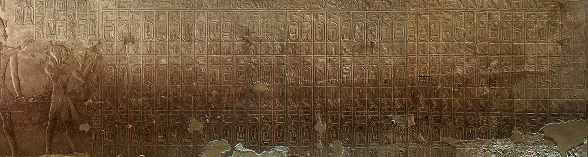 Abydos Canon king list