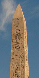 The obelisks of ancient Egypt - Pharaoh se
