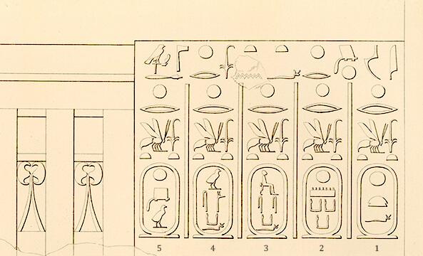 Tomb of Sekhemkara, Lepsius, Denkmaeler, II, plate 41a
