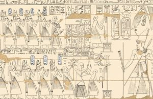 Ramesses III Festival of Min ceremonies (Source: The Epigraphic Survey, Medinet Habu IV, plates 203-205 composite)