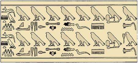 Seal from tomb of Qaa at Abydos