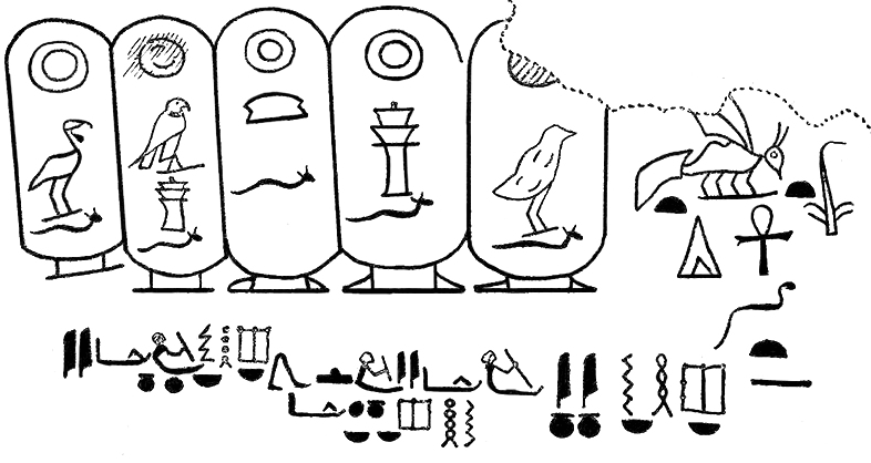 Wadi Hammamat rock inscription