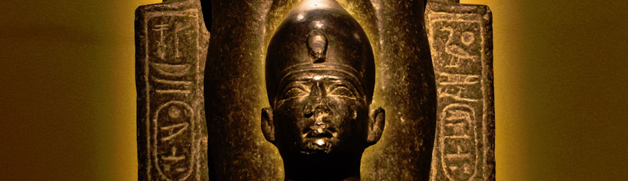 The Thirteenth Dynasty <small>(Dynasty XIII)</small>